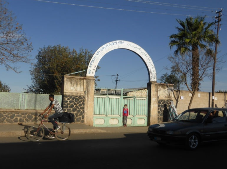 Abraha Bahta School for the Blind